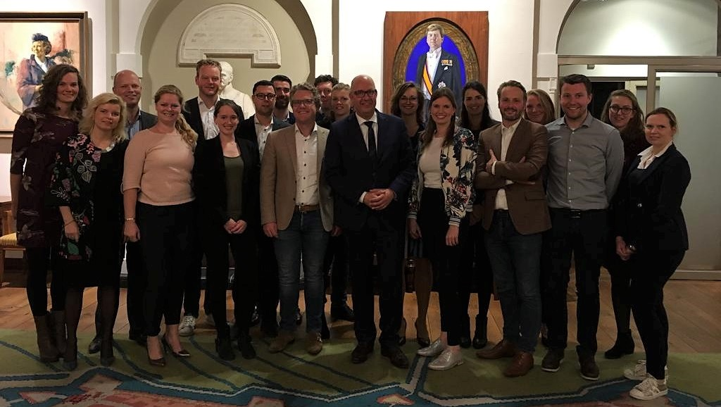 JCI 's-Hertogenbosch leden